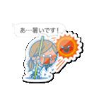 動く!かわいい主婦の1日【吹き出し・夏】(個別スタンプ:13)