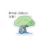 動く!かわいい主婦の1日【吹き出し・夏】(個別スタンプ:15)