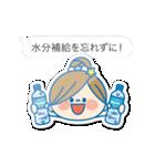 動く!かわいい主婦の1日【吹き出し・夏】(個別スタンプ:16)