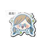 動く!かわいい主婦の1日【吹き出し・夏】(個別スタンプ:21)