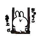 I am きょうこ(個別スタンプ:01)