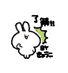 I am きょうこ(個別スタンプ:03)