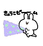 I am きょうこ(個別スタンプ:05)