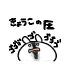 I am きょうこ(個別スタンプ:07)