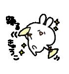 I am きょうこ(個別スタンプ:08)
