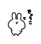 I am きょうこ(個別スタンプ:09)