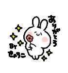 I am きょうこ(個別スタンプ:10)