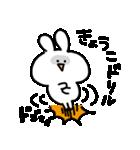 I am きょうこ(個別スタンプ:11)