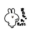 I am きょうこ(個別スタンプ:12)
