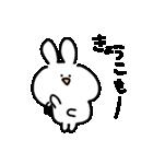 I am きょうこ(個別スタンプ:17)