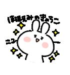 I am きょうこ(個別スタンプ:18)