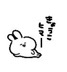 I am きょうこ(個別スタンプ:21)