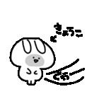I am きょうこ(個別スタンプ:22)