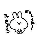 I am きょうこ(個別スタンプ:24)