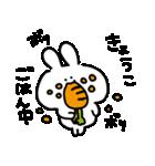 I am きょうこ(個別スタンプ:25)