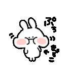 I am きょうこ(個別スタンプ:26)