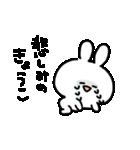 I am きょうこ(個別スタンプ:27)