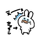 I am きょうこ(個別スタンプ:30)