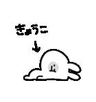I am きょうこ(個別スタンプ:31)