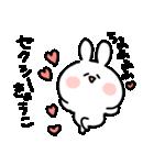 I am きょうこ(個別スタンプ:32)