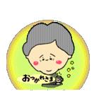 ほんわかおばあちゃん(個別スタンプ:02)