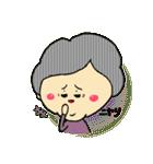 ほんわかおばあちゃん(個別スタンプ:03)