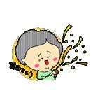 ほんわかおばあちゃん(個別スタンプ:05)