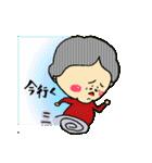 ほんわかおばあちゃん(個別スタンプ:06)
