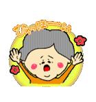 ほんわかおばあちゃん(個別スタンプ:07)