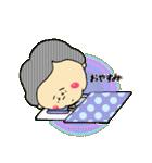 ほんわかおばあちゃん(個別スタンプ:08)