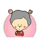 ほんわかおばあちゃん(個別スタンプ:09)