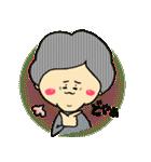 ほんわかおばあちゃん(個別スタンプ:12)