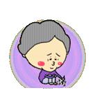 ほんわかおばあちゃん(個別スタンプ:20)