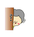 ほんわかおばあちゃん(個別スタンプ:29)