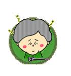 ほんわかおばあちゃん(個別スタンプ:38)