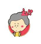 ほんわかおばあちゃん(個別スタンプ:40)
