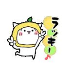 柚子ねこ3~ほんわかスタンプ~(個別スタンプ:01)