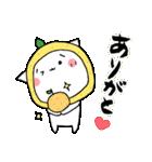 柚子ねこ3~ほんわかスタンプ~(個別スタンプ:02)