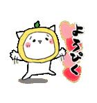 柚子ねこ3~ほんわかスタンプ~(個別スタンプ:04)
