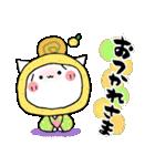 柚子ねこ3~ほんわかスタンプ~(個別スタンプ:05)