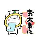 柚子ねこ3~ほんわかスタンプ~(個別スタンプ:06)