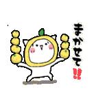 柚子ねこ3~ほんわかスタンプ~(個別スタンプ:07)