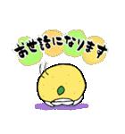 柚子ねこ3~ほんわかスタンプ~(個別スタンプ:08)