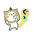 柚子ねこ3~ほんわかスタンプ~(個別スタンプ:09)