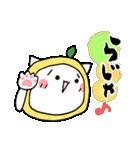 柚子ねこ3~ほんわかスタンプ~(個別スタンプ:10)