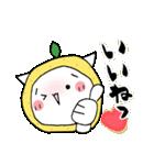 柚子ねこ3~ほんわかスタンプ~(個別スタンプ:11)