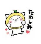柚子ねこ3~ほんわかスタンプ~(個別スタンプ:12)