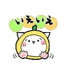 柚子ねこ3~ほんわかスタンプ~(個別スタンプ:13)