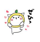 柚子ねこ3~ほんわかスタンプ~(個別スタンプ:14)
