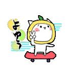 柚子ねこ3~ほんわかスタンプ~(個別スタンプ:15)